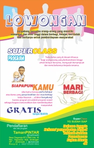 brosure superclass
